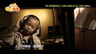 Dr Jiajia, Mark Lee, Gurmit Singh sing Taxi! Taxi! Movie Theme Song [ IN SG CINEMAS 3 JAN]