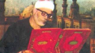 Download Mahmoud Khalil Al Hussary - Quran - Surah Nuh
