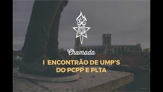 Chamada I Encontrão de UMP's do PCPP E PLTA
