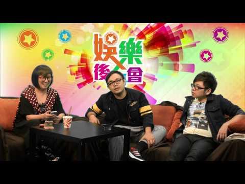 人肉坐墊Mandy Lieu〈娛樂後援會&x30092014;1119 c
