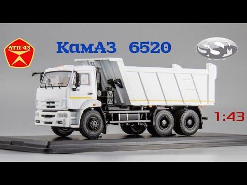 Обзор масштабной модели КАМАЗ 6520 от SSM 1:43