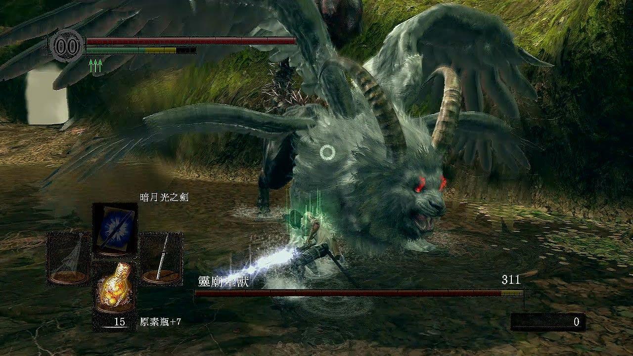 《黑暗靈魂》DLC頭目攻略「靈廟聖獸」 - YouTube