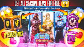 RP GOLDEN CHICKEN DŔAW NEW EVENT FULLY EXPLAINED | RP GOLDEN CHICKEN SERVER WIDE DRAW EVENT IN PUBG