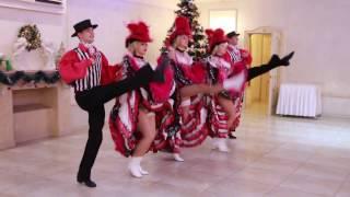 Кан-Кан шоу балет Эдем 23.12.16