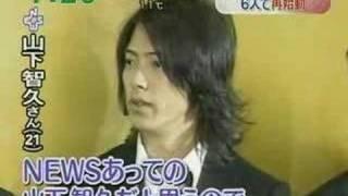 NewS come back @2007-01-11 zoom 森内貴寛 検索動画 27