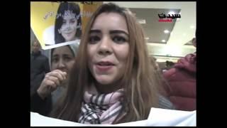 فيديو حصري لاستقبال حنان الخضر بمطار محمد الخامس بمدينة الدارالبيضاء