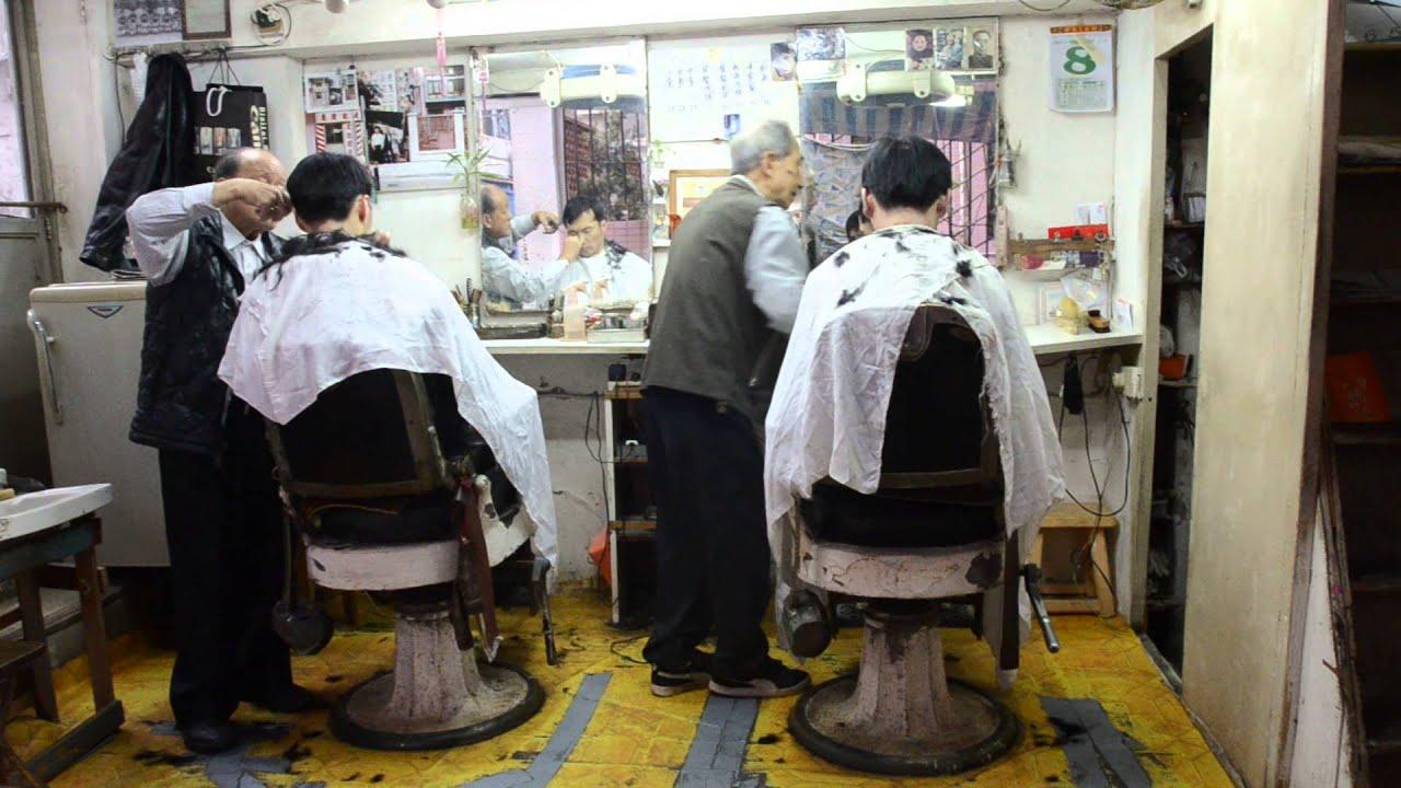 Hk beauty & barbershop