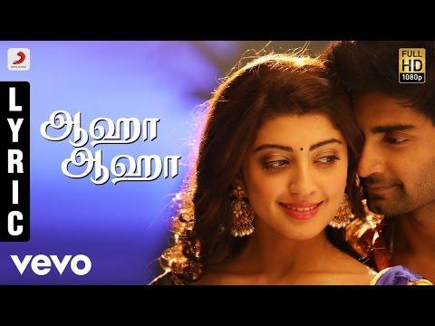 Gemini Ganeshanum Suruli Raajanum - Aahaa Aahaa Lyric | D. Imman | Atharvaa