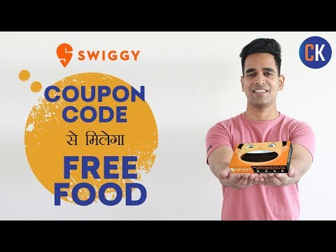 Swiggy Coupons Code: How To Get Free Food for All Users (2019)