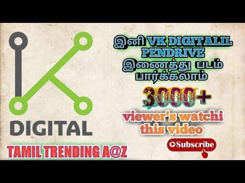 Vk Digitalil Pen Drive Yeppadi Use Pannuvathu Tamil