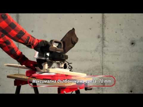 Потапящ циркуляр RAIDER RD-MS02 #01KTSBDyGsA