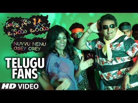 Telugu Fans Video Song   Nuvvu Nenu Osey Orey Video Songs   Arjun Mahi, Ashwini, Suman Jupudi
