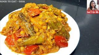 ବଟ ଜହନ ଆଳ କସ  Janhi buta aloo tarkari  Ridge gourd chana dal curry  Odia
