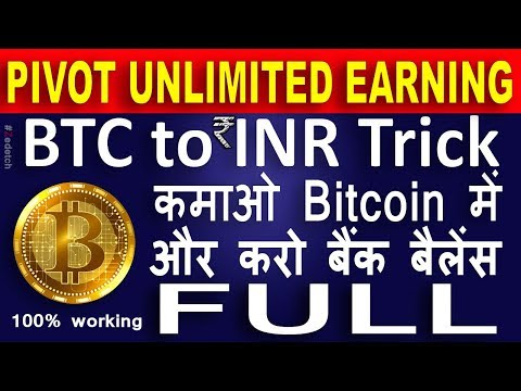 Pivot Unlimited Earning Trick | FREE 0.01 BTC Daily | Pivot App Withdrawal Process in Hindi