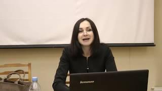 Фрагмент семінару від  23/01/2019 (Олена Мартинюк)