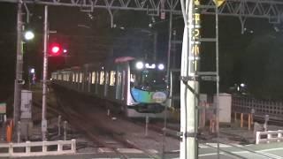 西武鉄道40105F(拝島線50周年)上り回送 小平