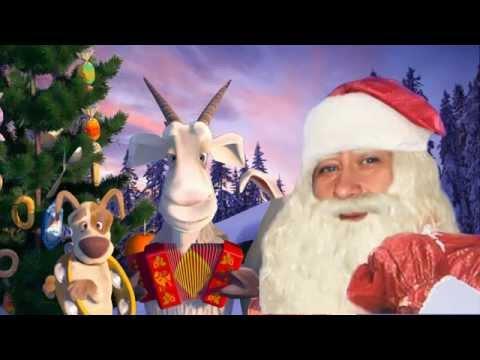 Новогодняя песня. Кай Метов - Видео на ютубе