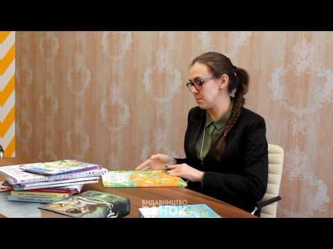 """Анонс новинок издательства """"Ранок"""". Детские книги 2017"""