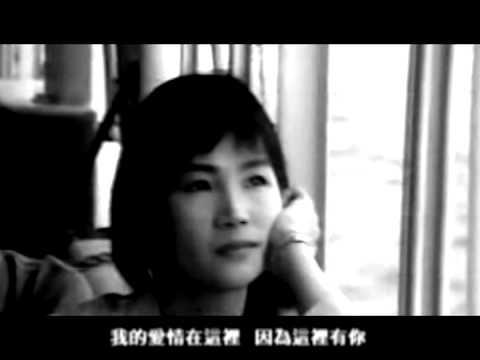 [MV]鳳飛飛  [幸福在這裡]