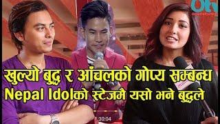 Nepal Idol मा पुगेका पल र आँचलले यस्तो भने | Paul & Aachal Speaks About Nepal Idol