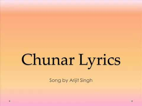 Chunar leherayi ... lyrics