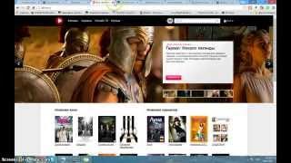Лучшие сайт для просмотра фильмов и сериалов
