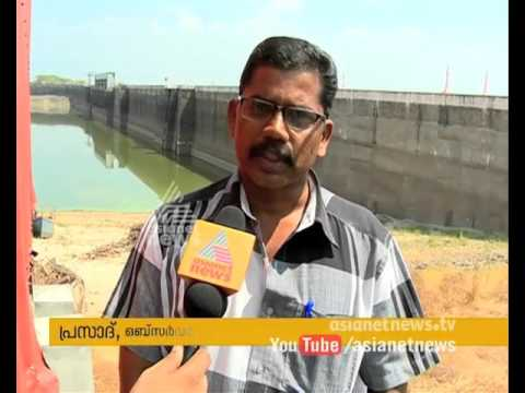 Water Level of Malampuzha dam is decreased