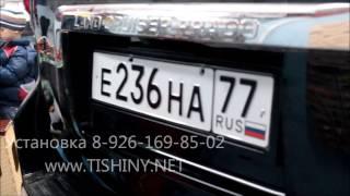 Установка, монтаж рамок перевертышей на Toyota(сайт - www.TISHINY.NET На всю продукцию гарантия. Штатное головное устройство предназначено для простой установки..., 2013-11-24T19:34:18.000Z)