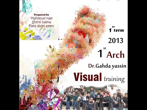 Visual training - Architecture 2013
