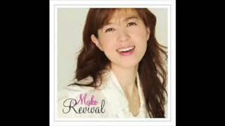 アルバム『Mako revival』(2005)所収.