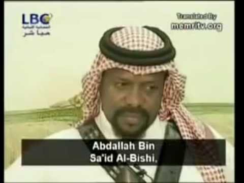 The Saudi Beheader