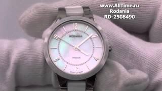 Обзор. Женские наручные швейцарские часы Rodania RD-2508490