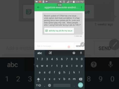 Evernote -- sending activity log by 2 ways to them for better