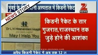 Mumbai: Police expose biggest kidney racket in Hiranandani Hospital