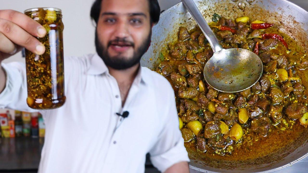 Gosht ka Achar Recipe (Traditional Meat Pickle)
