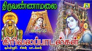 தினமும் காலை மாலை கேட்கும் சித்ராபௌர்ணமி சிறப்பு பாடல்கள்