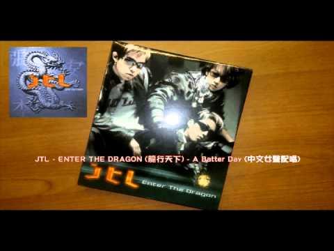 JTL - ENTER THE DRAGON (龍行天下) - A Batter Day (中文女聲配唱)