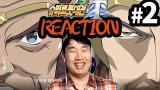ROSEN REACTS: 슈퍼로봇대전T LIVE 리액션 2편(7~11화+DLC 1, 2)
