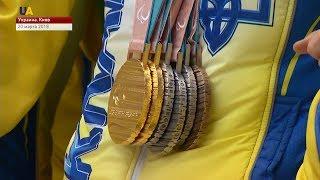 Итоги 2018 года: Достижения украинских спортсменов