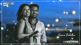Oru Naal Koothu Movie   Adiye Azhage Song   Lyric Status Video 👇Ringtone Download Link👇