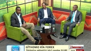 Ng'undu na uikaro: ucenjania wa Mbeca (Forex) PT2