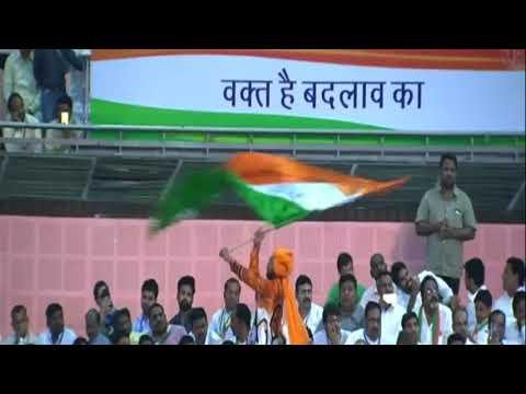 BJP is the Voice of Crony capitalism. Congress is voice of Poor.