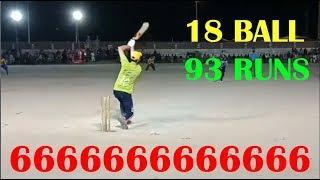 18 Balls 93 Runs Fahad Form Mian Channu |Tape ball best match 2019|tape ball cicket