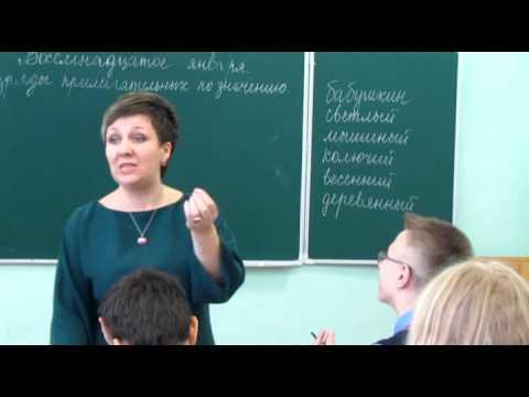 Как интересно провести урок русского языка в 6 классе