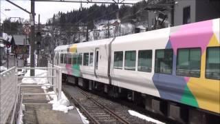 南小谷駅キハ120形&E257系特急あずさ 2017.3.16