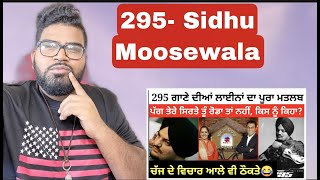 Reaction on 295 (Official Audio) | Sidhu Moose Wala (Full Meaning / Breakdown)