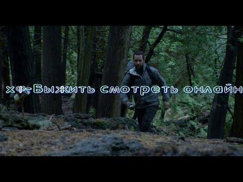 фильм триллер фантастика