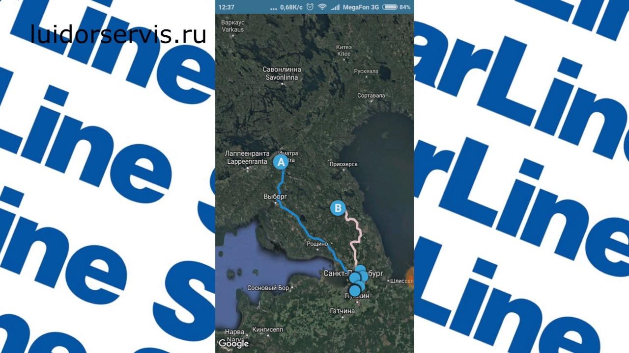 Мобильное приложение StarLine обзор