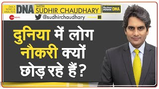 DNA          Why people resigning from jobs  Sudhir Chaudhary