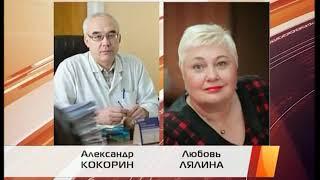 В ГБ № 5 новый главный врач